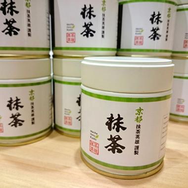 抹茶英雄 - Matcha Hero Kyoto - 。_e0170538_19345832.jpg