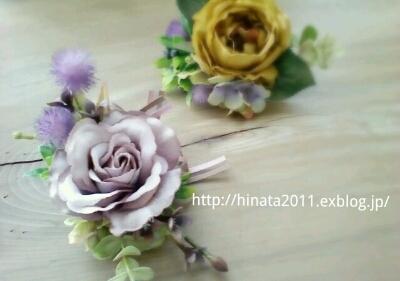 b0241864_180184.jpg