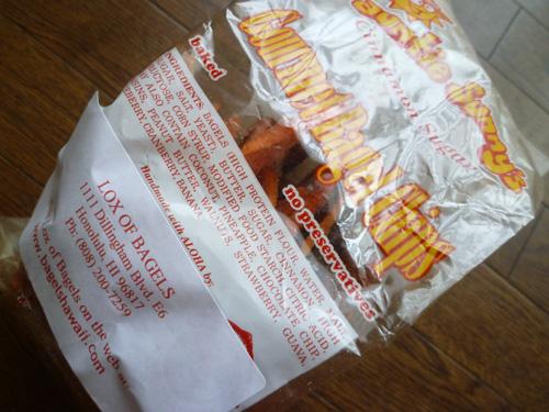 Lox of Bagles Gourmet Bagel Chips Cinnamon Sugar_c0152767_21182254.jpg