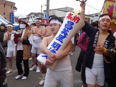 裸押合大祭_b0092684_7143989.jpg