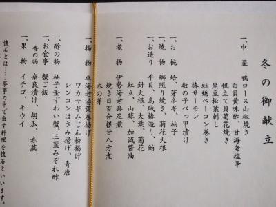 b0203989_19231817.jpg