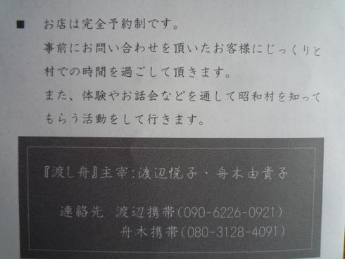 c0189218_83987.jpg