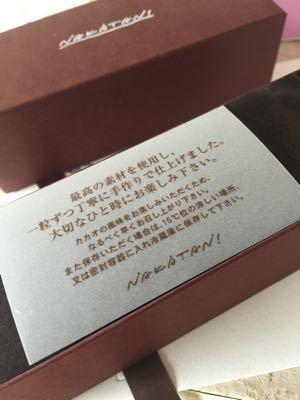 素敵なジェントルマンからの贈り物♡_f0215324_1342869.jpg