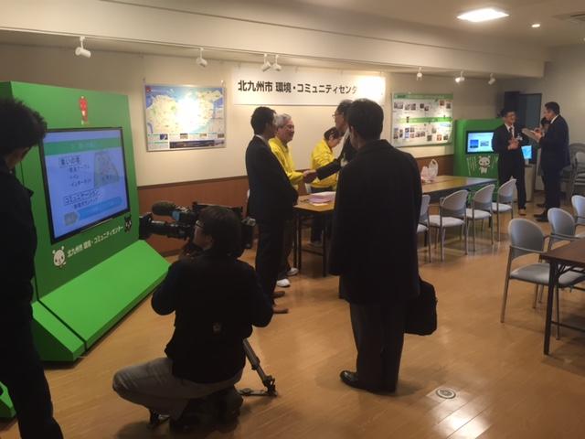 北九州市環境・コミュニティセンター OPEN!_e0198627_158248.jpg