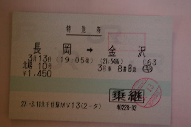 b0283432_2134892.jpg