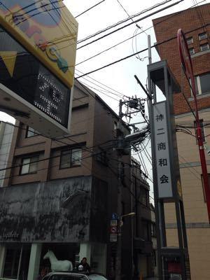 松浦コータローさんの個展_b0132442_1043426.jpg