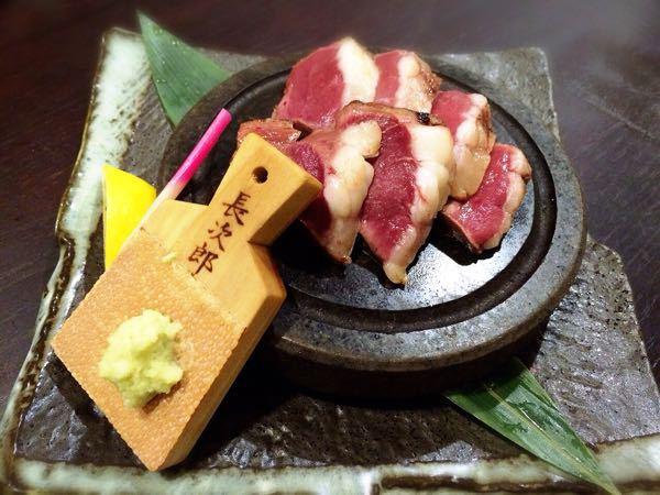 創牛料理  居酒屋  はまにく_e0292546_20251777.jpg
