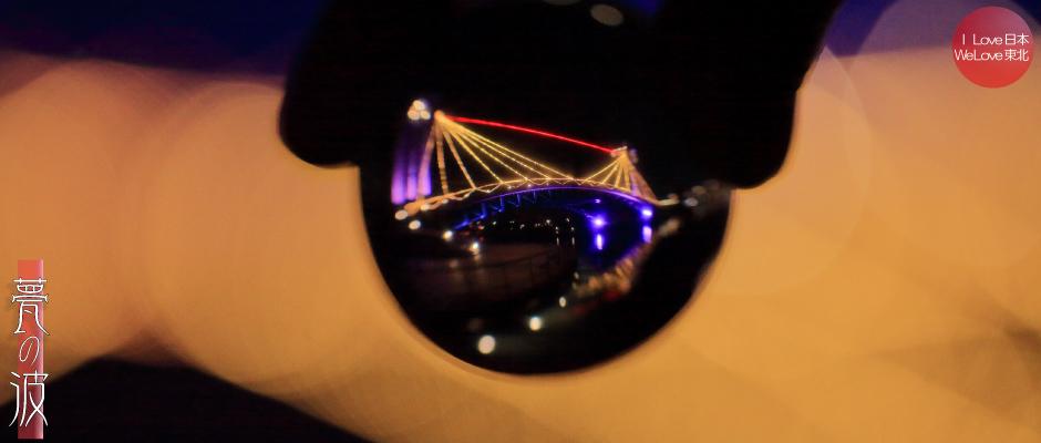 富山市環水公園ライトアップファンタジー@クリスタルボールフォト2014_b0157849_11212548.jpg
