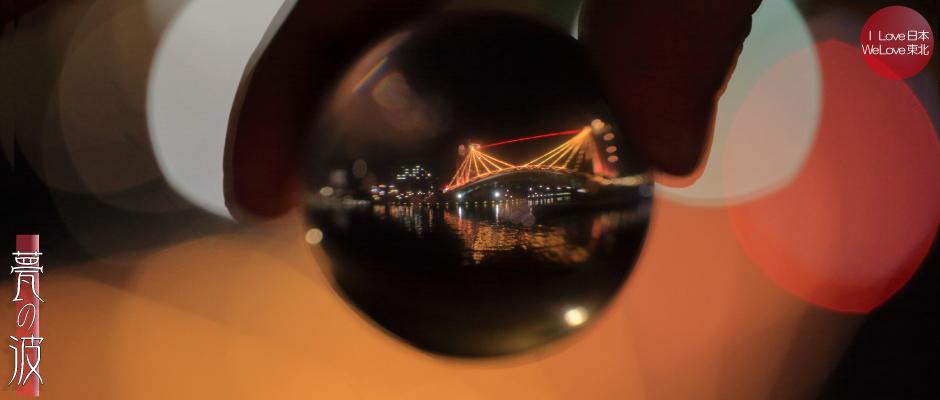 富山市環水公園ライトアップファンタジー@クリスタルボールフォト2014_b0157849_11213876.jpg