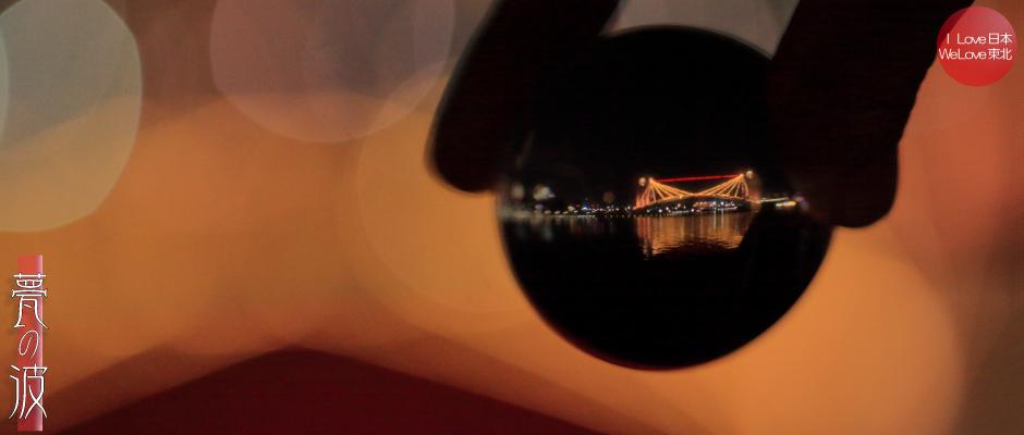 富山市環水公園ライトアップファンタジー@クリスタルボールフォト2014_b0157849_11222215.jpg
