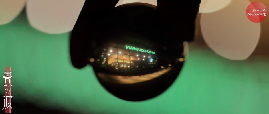 富山市環水公園ライトアップファンタジー@クリスタルボールフォト2014_b0157849_11224061.jpg