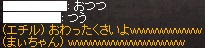 a0201367_23311771.jpg