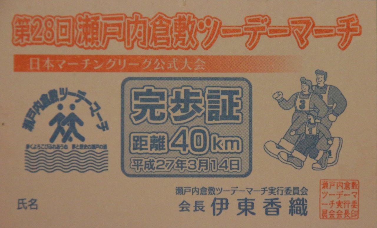 b0074469_19420597.jpg