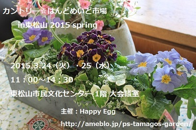 e0327381_730105.jpg