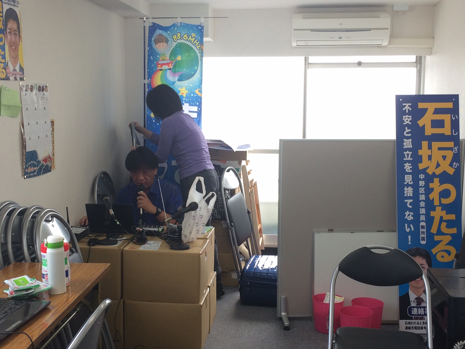 本日の石坂わたるの事務所急ピッチで準備進んでいます_f0121982_1302688.jpg