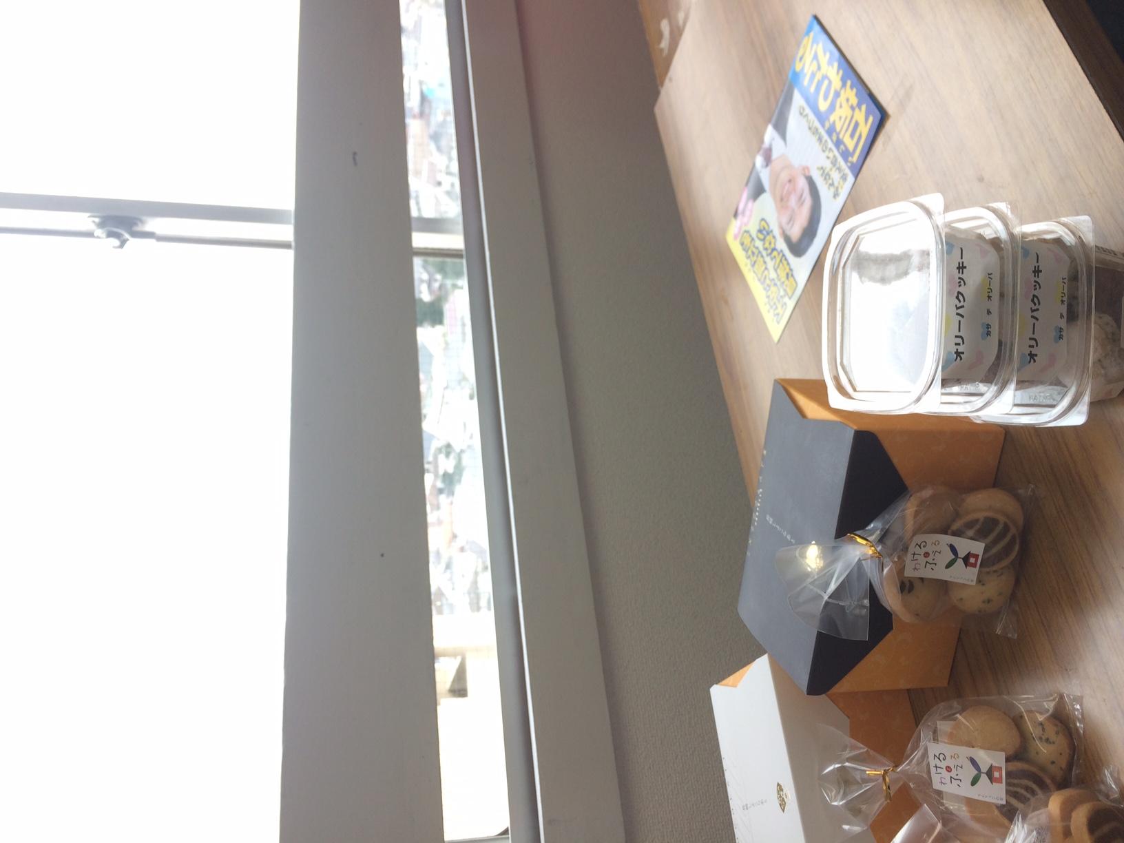 本日の石坂わたるの事務所急ピッチで準備進んでいます_f0121982_1323649.jpg
