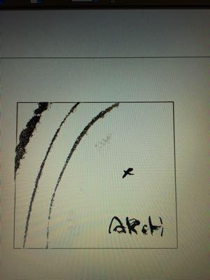 moritoニューアルバム『ARCH』完成‼︎①_b0244593_15183842.jpg
