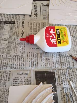 moritoニューアルバム『ARCH』完成‼︎②_b0244593_15185124.jpg