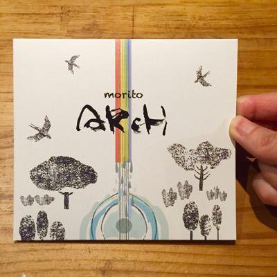 moritoニューアルバム『ARCH』完成‼︎②_b0244593_15185690.jpg