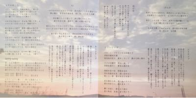 moritoニューアルバム『ARCH』完成‼︎③_b0244593_15191034.jpg