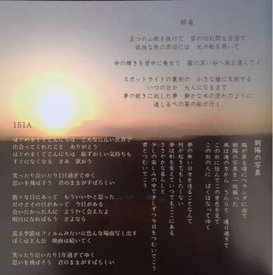 moritoニューアルバム『ARCH』完成‼︎③_b0244593_15191130.jpg
