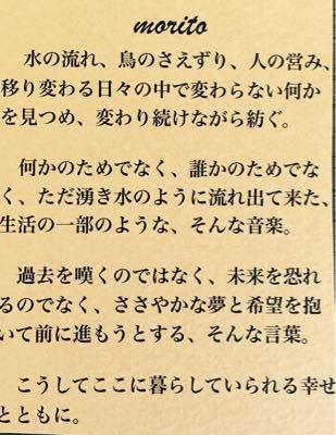 moritoニューアルバム『ARCH』完成‼︎③_b0244593_15191365.jpg