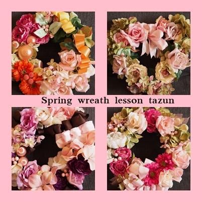 Spring  wreath  lesson_d0144095_2037011.jpg