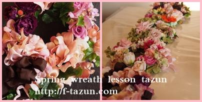 Spring  wreath  lesson_d0144095_20371150.jpg