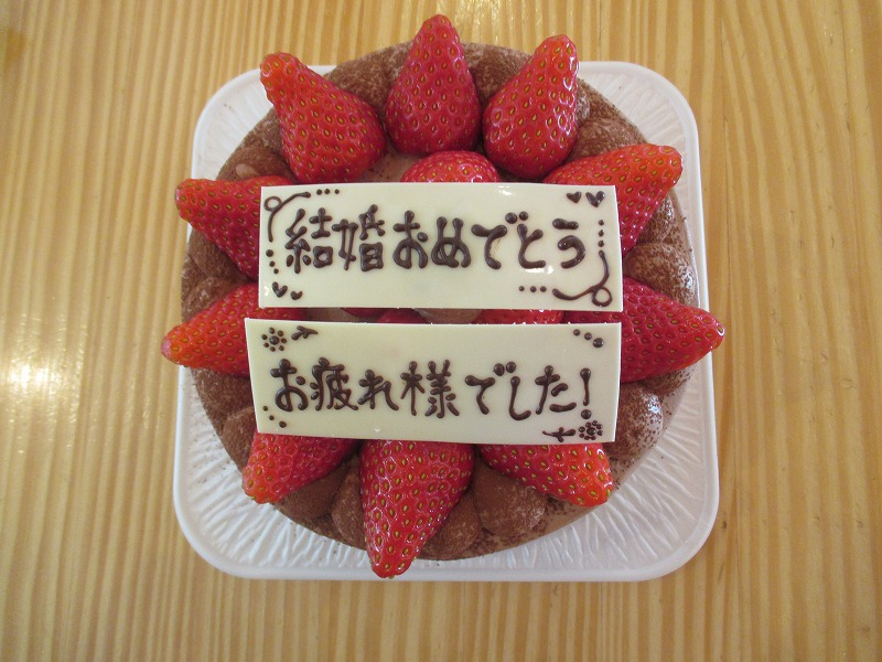 3月14日(土)・・・卒園式_f0202703_6102862.jpg
