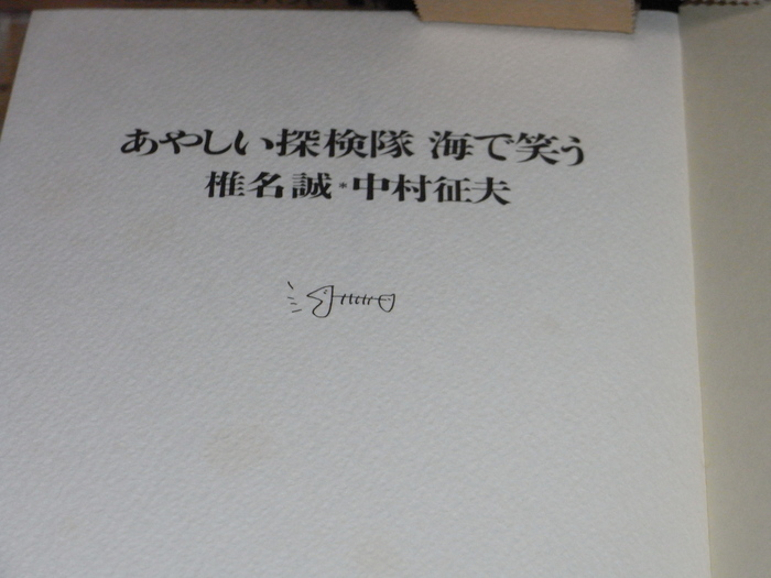 c0022113_19171381.jpg