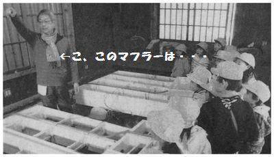 e0234016_1946177.jpg