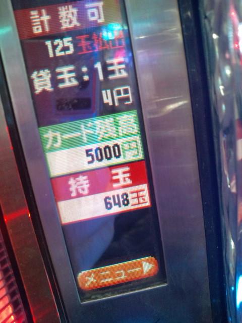 b0020017_1531945.jpg