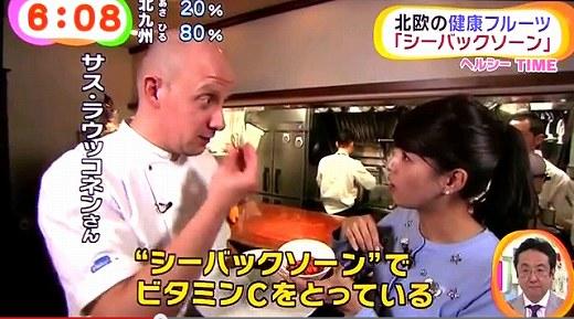 加藤綾子もサジー食べ 3/15(日)_b0069918_12451190.jpg