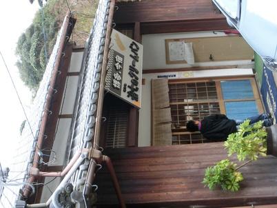 牡蠣小屋 バゥ_d0084229_18355122.jpg