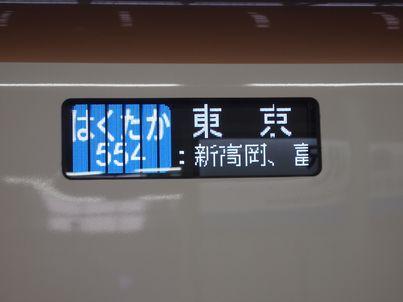 f0328134_19422150.jpg