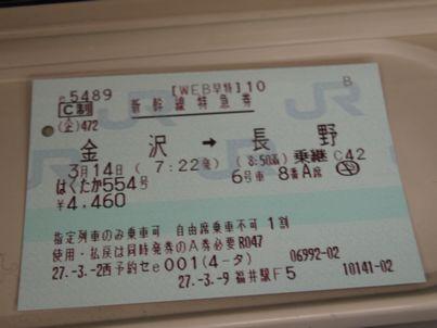 f0328134_20113528.jpg