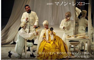 Puccini「MANON LESCAUT」_d0011635_1729530.jpg