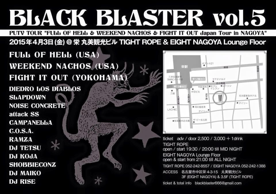 BLACK BLASTER vol.5/PUTV TOUR -FULL OF HELL & WEEKEND NACHOS & FIGHT IT OUT JAPAN TOUR_e0121640_14201086.jpg