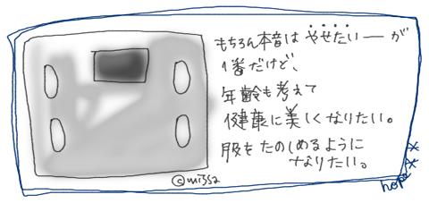 d0044143_155262.jpg