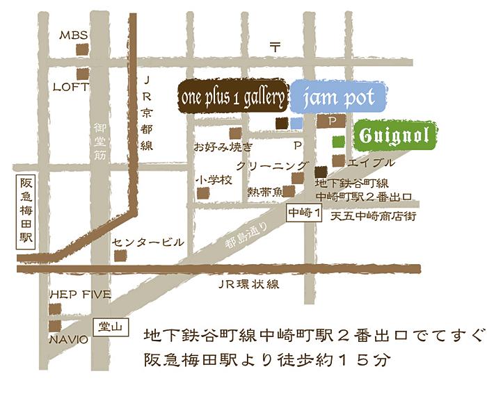 「イーラーショシュとビーズ刺繍」展_b0142544_6563032.jpg
