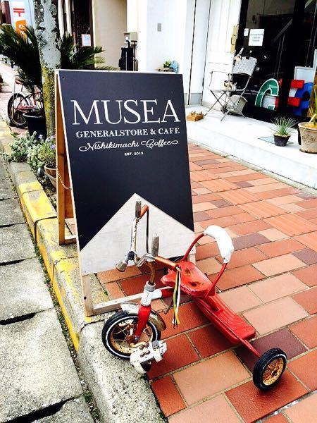 MUSEA (ミュゼア)_e0292546_2347168.jpg
