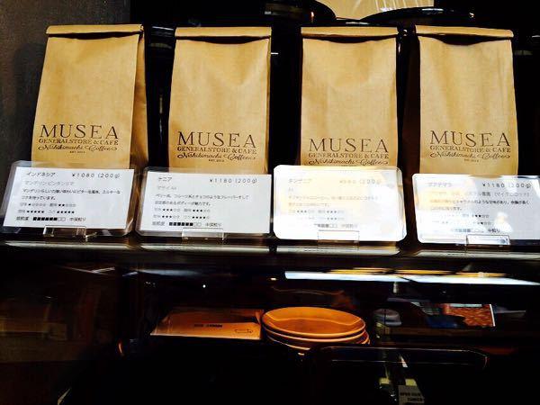 MUSEA (ミュゼア)_e0292546_2347226.jpg