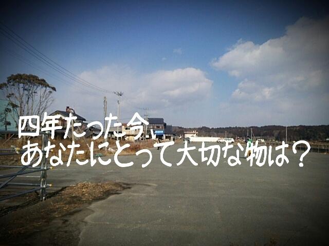 f0043559_16512746.jpg