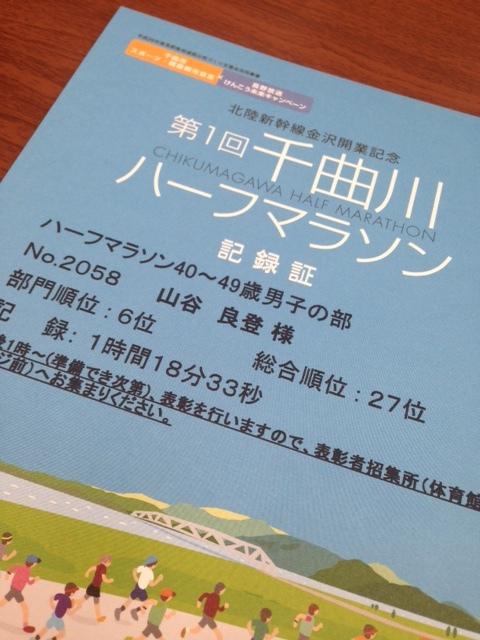 f0035460_20110202.jpg