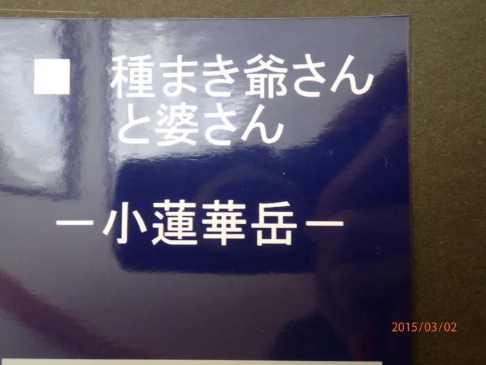 c0349574_22535011.jpg
