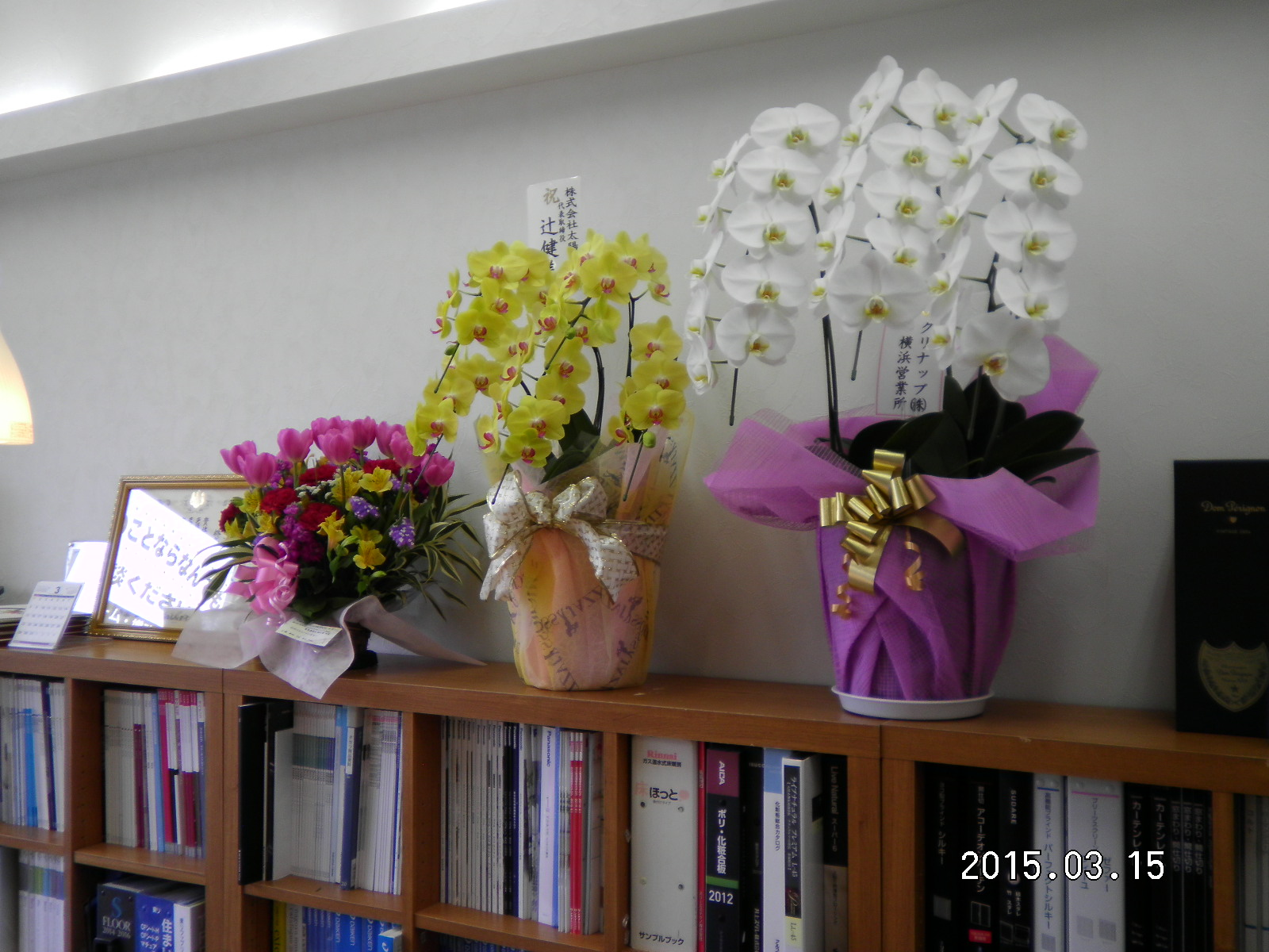たくさんのお祝いのお花_e0190287_13211362.jpg