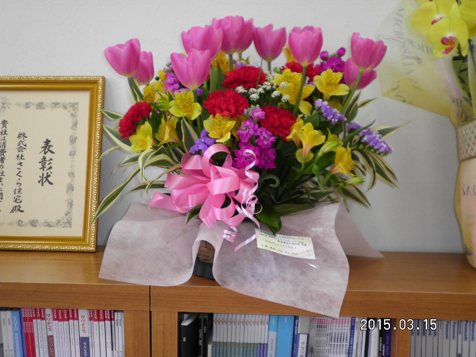 たくさんのお祝いのお花_e0190287_1322164.jpg