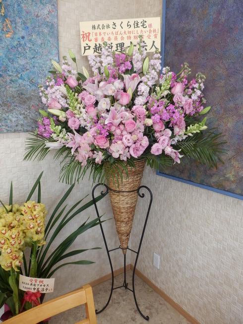 たくさんのお祝いのお花_e0190287_140898.jpg