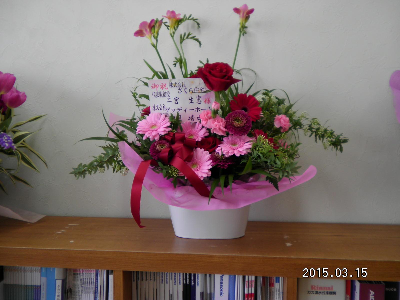 たくさんのお祝いのお花_e0190287_1451285.jpg