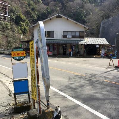 富士急バス 大渡バス停_a0163788_10215848.jpg